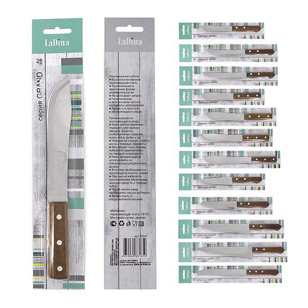 Нож кухонный GRAND деревянная ручка 28см 20047/120/60