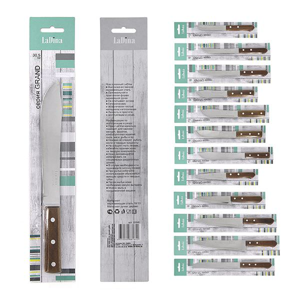 Нож кухонный LaDina с деревян.ручкой в инд.уп-ке L30,5см
