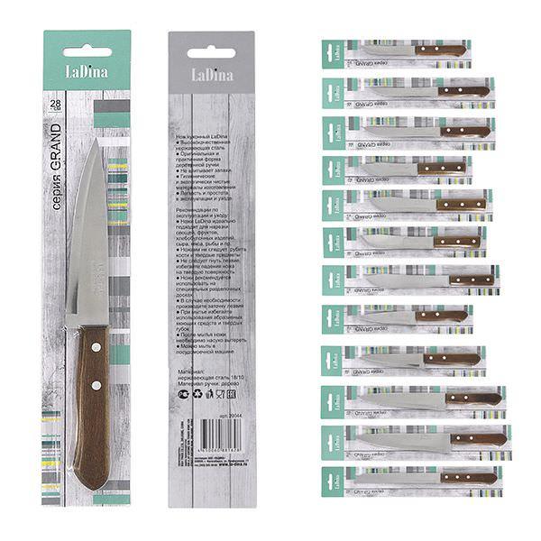 Нож кухонный LaDina с деревян. ручкой в инд.уп-ке L 28см