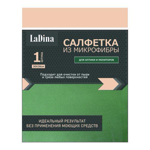 Салфетка микрофибра для мониторов и оптики 200013/200
