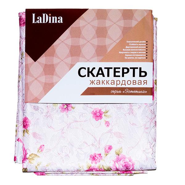 """Скатерть """"Уют дома"""" LaDina жаккардовая №4 120*160/100"""