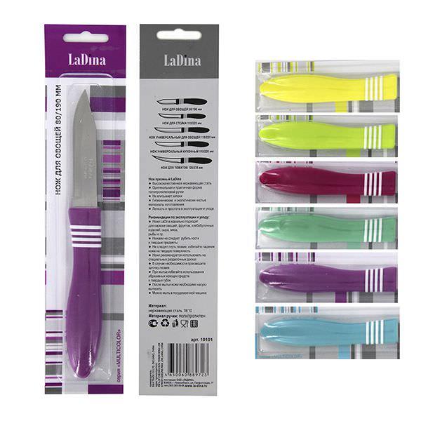 Нож кухонный MULTICOLOR для овощей арт.10101