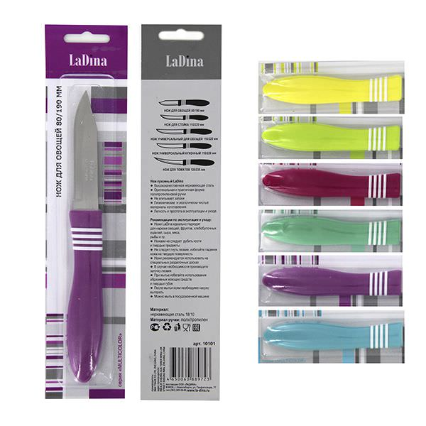Нож кухонный MULTICOLOR для овощей 10101/600/300