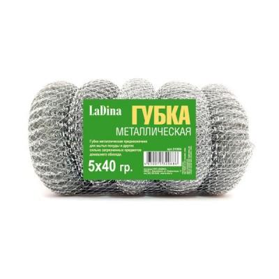 Губка металл в сетке 5*40гр /120
