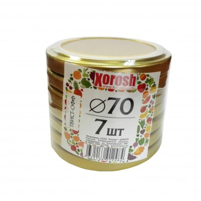 Набор крышек ТО Д70 Евро 7шт
