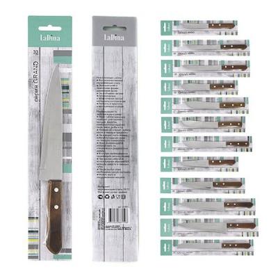 Нож кухонный LaDina с деревян.ручкой в инд.уп-ке L33см