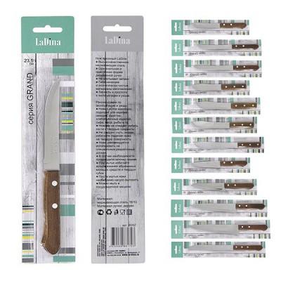 Нож кухонный GRAND деревянная ручка 23,5см 20052/120/60
