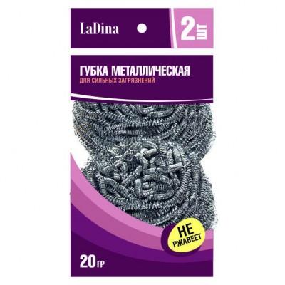 Губка метал.нерж.в упак-ке 2 шт(20гр)арт.21008/200