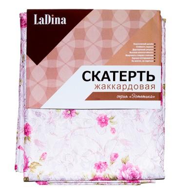 """Скатерть """"Уют дома"""" LaDina жаккардовая №4 120*160"""