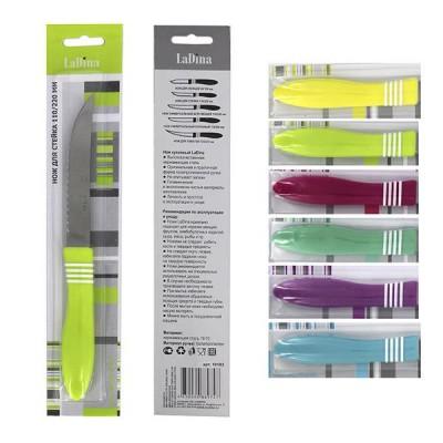 Нож кухонный MULTICOLOR для стейка арт.10103