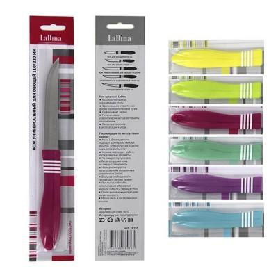 Нож кухонный MULTICOLOR универсальный 10105/600/300