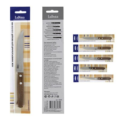 Нож кухонный CLASSIC универсальный 10205/600/300