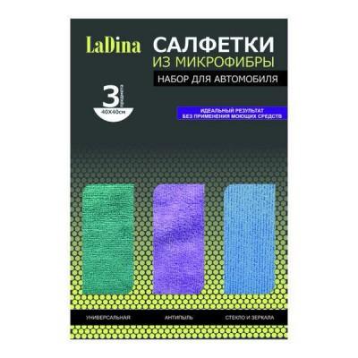 Набор салфеток микрофибра 40*40см 3шт 200015/60